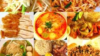 タイ料理一覧