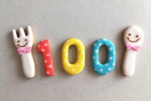 100日記念アイシングクッキー