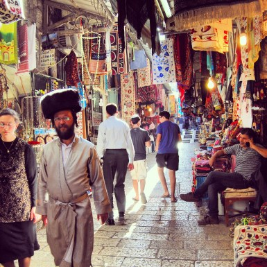Scene in Old City of Jerusalem