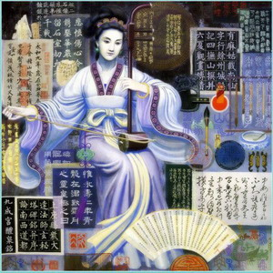 Konfucijaus_aforizmai