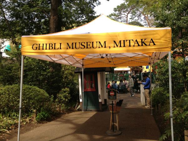 ジブリ美術館の出口