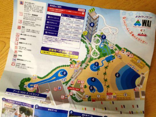 よみうりランドのプールWAIのマップ