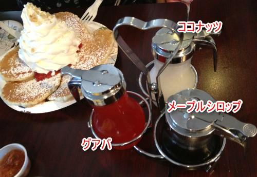 エッグスンシングスのシロップ3種