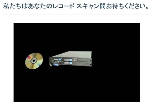 CLOUDFLARE あなたのレコードスキャン間お待ちください。