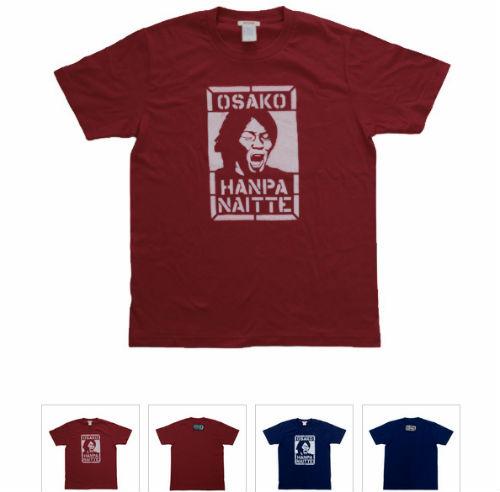 6992da9bf3 サッカー日本代表:「大迫半端ないってTシャツ」がバカ売れらしい件 ...