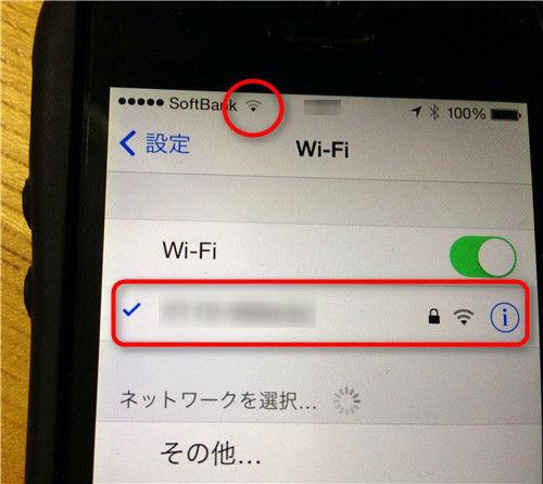 iPhone IFace Wi-Fi接続可