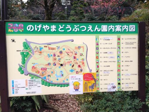 野毛山動物園 園内案内図