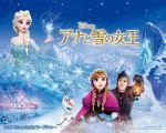 アナと雪の女王:「Let It Go」をイディナ・メンゼル、松たか子、May J.で聞き比べ