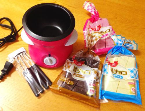 手作り用 割チョコ 3種