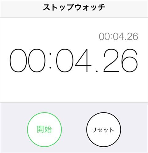 4.26秒