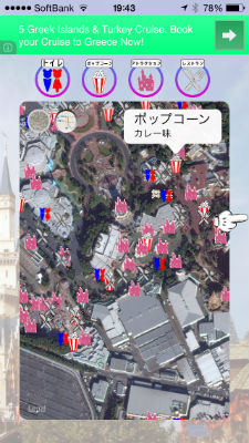 TDR guide 案内マップ ポップコーン