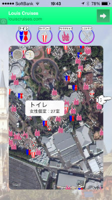 TDR guide 案内マップ トイレ