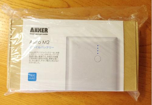 ANKER Astro M2 7800mAh  パッケージ外観