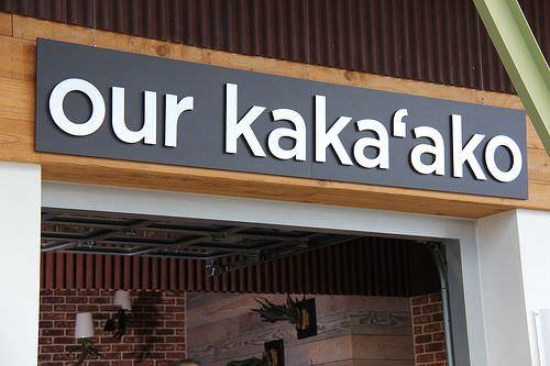 our kaka'ako