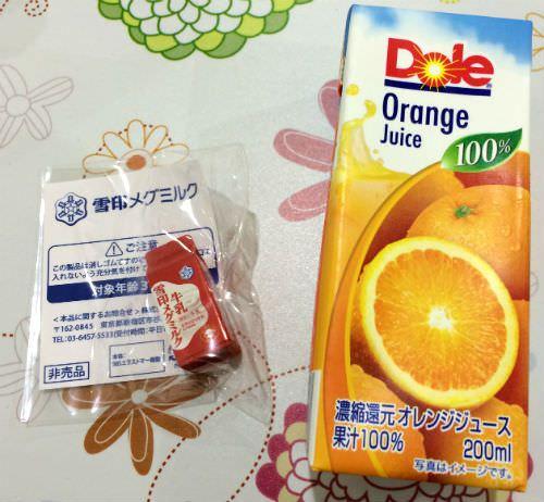 ドールオレンジジュースとメグミルク牛乳の消しゴム