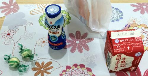 メグミルク工場見学 試飲 試食