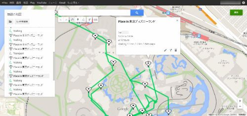 moves-googlemaps-詳細