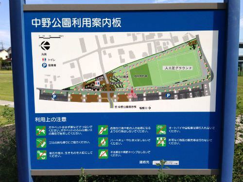 海老名中野公園 園内マップ
