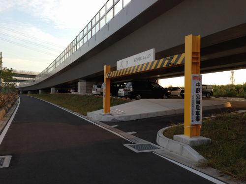 中野公園 駐車場