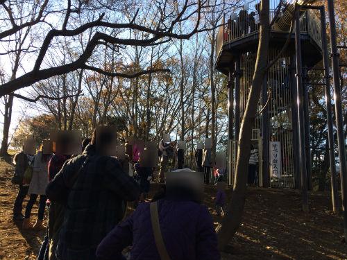 あつぎこどもの森公園「森のすべり台」並び