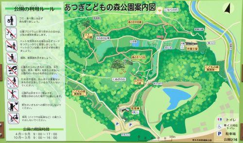 あつぎこどもの森公園 案内図