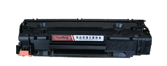 Recycle Empty Hp 42a Toner Cartridge Return Label