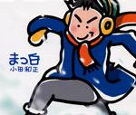 masshiro.jpg