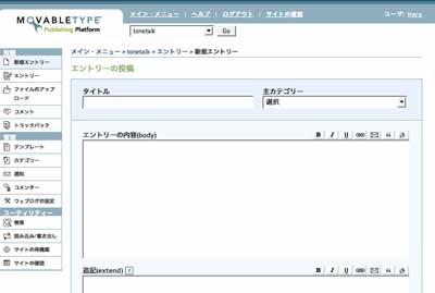 new_entry_of_mt3121.jpg