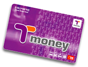 Image result for T money