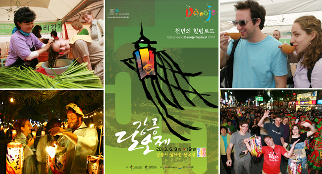Image result for gangneung dano festival south korea