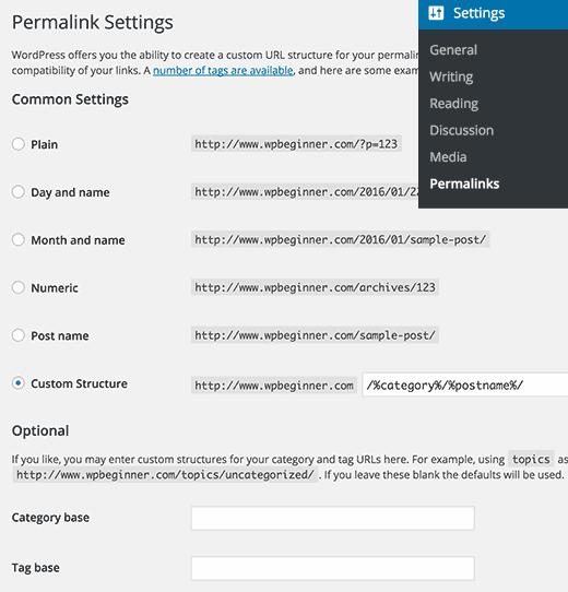 Página de configuración de enlace permanente en WordPress