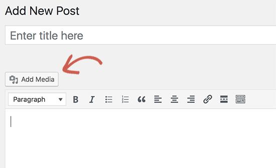 El botón Agregar medios dejó de funcionar en WordPress