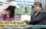 Dùng điện thoại quá nhiều, một cô gái ở Đài Loan bị mù màu