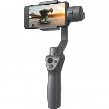 DJI Osmo Mobile 2 Simple Workflow