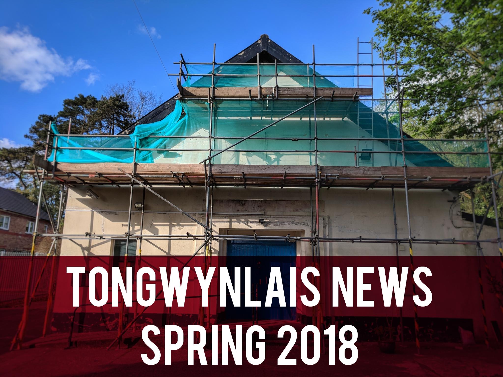 Tongwynlais News Spring 2018 header