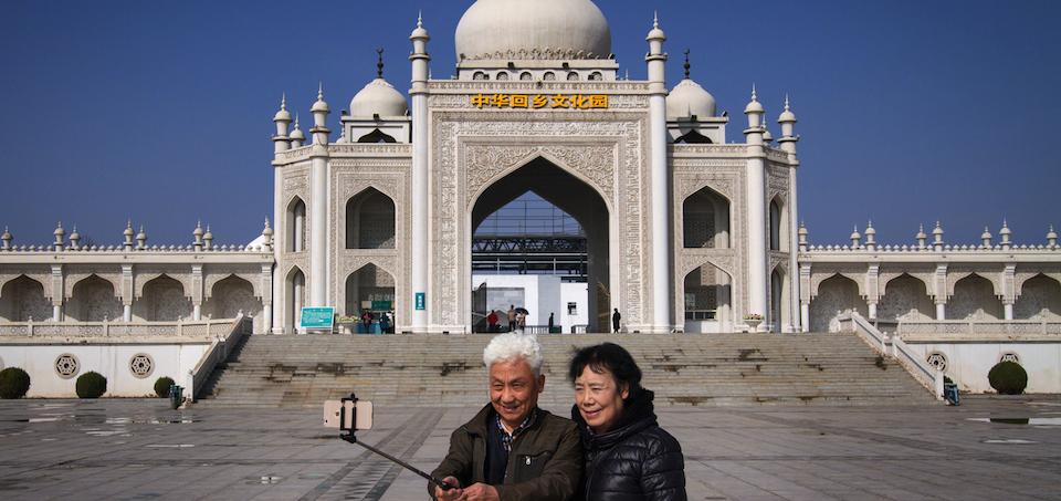 China's Massive, Garish Theme Park for the Muslim World