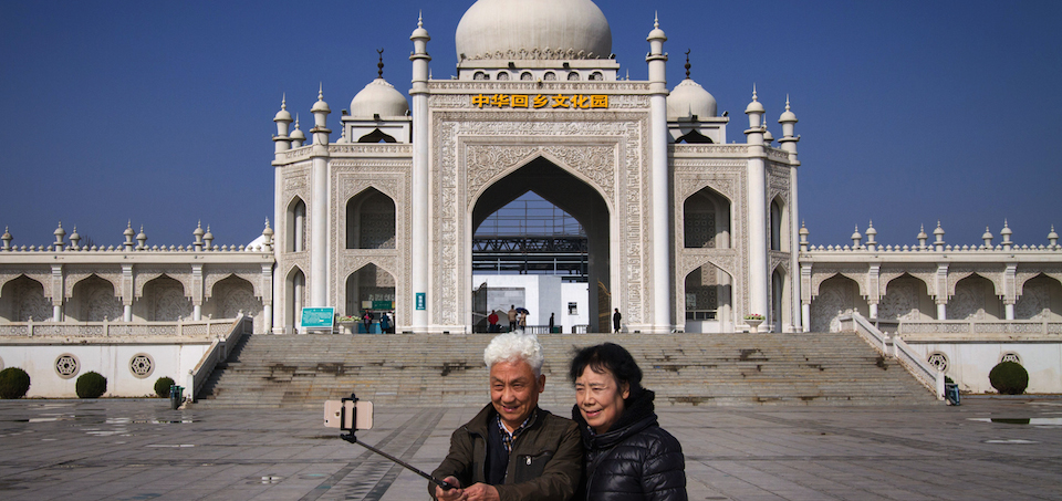 China's Massive, Garish Theme Park for the Muslim World