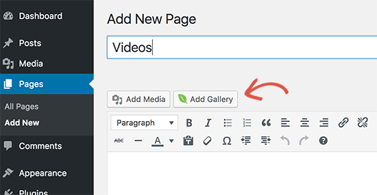 Add gallery button