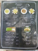 Menu El Sultan, Puerto Escondido