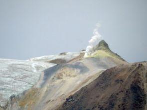Vulkan Gualatiri - auf dem Weg nach Putre