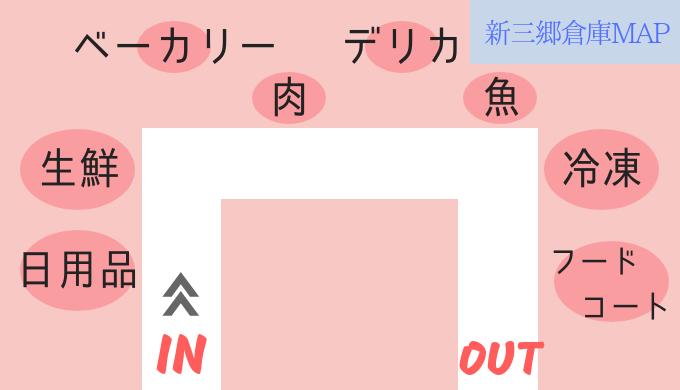 新三郷倉庫MAP