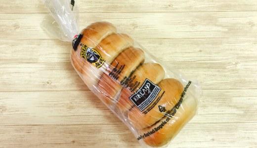 1個60円!コストコのプレーンベーグルはシンプル便利な万能パン