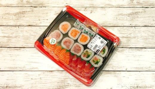 コストコデリカのまぐろ3種とサーモン寿司はねぎとろも入って家族で楽しい