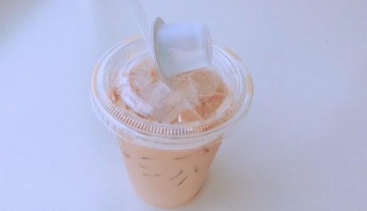 フードコートのアイスカフェラテは苦かった!ガムシロ追加希望【コストコ】