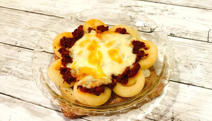 スマイルポテト(ミートチーズ焼き)