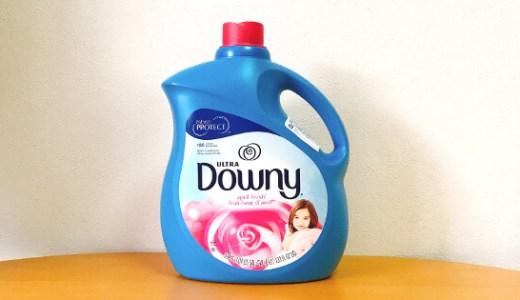 ダウニーはコストコが安い!気になる香りの感想と使用量の考察も