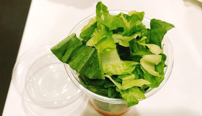 ガーデンサラダ(リーフレタス)
