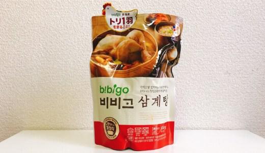 冬にも食べたい!bibigoサムゲタンで芯から温まろう【コストコ】