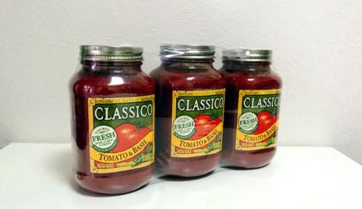 レシピいろいろ超優秀!クラシコのトマト&バジルソース【コストコ】