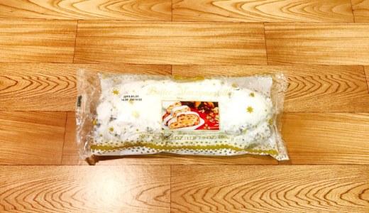 レーズン嫌いがコストコのバターシュトーレンを買ったら2週間で完食しました